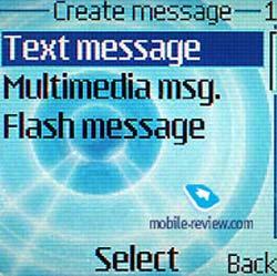 Chức năng nhắn tin.