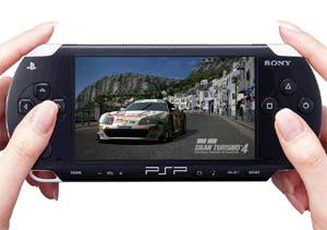 Sản phẩm máy chơi game câm tay của Sony.