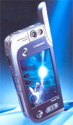 Lenovo ET960.