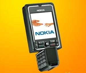 Nokia 3250 sẽ mang logo XpressMusic.
