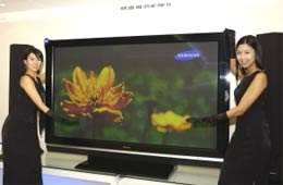 TV plasma của Samsung.