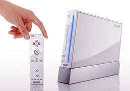 Nintendo Revolution.