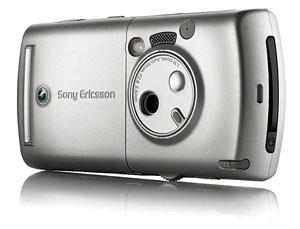 Máy ảnh 2 Megapixel nằm sau lưng máy. Ảnh: Mobileguerilla.