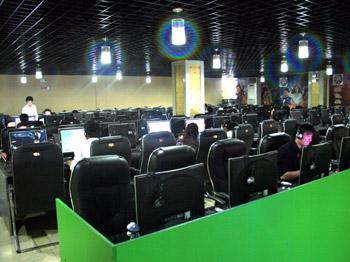 Game center tại Trung Quốc