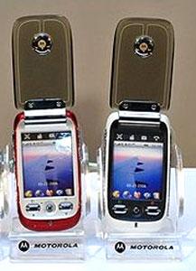 Motorola A1200 hay còn gọi là MotoMing. Ảnh: IDB.