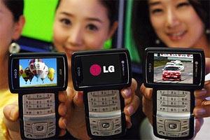 Điện thoại LG được các bà mẹ yêu thích. Ảnh: Mobile-info.