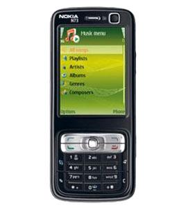 Nokia N73 Music Edition giá. Ảnh: Komplett.