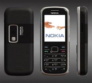 Nokia 6233 giá. Ảnh: Exchange3d.