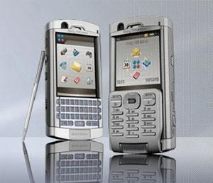Sony Ericsson P990i giá 8.000.000 đồng. Ảnh: Alibaba.