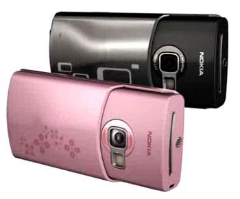 Nokia N72 giá cao nhất trong 10 điện thoại bán chạy này (4.500.000 đồng). Ảnh: MyPinkroom.