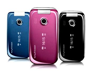 Sony Ericsson Z610i vỏ gương. Ảnh: Driverxx.