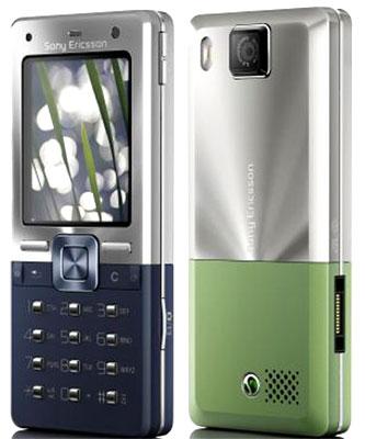 Sony Ericsson T650i dáng khỏe khoắn và lịch lãm. Ảnh: Areamobile.