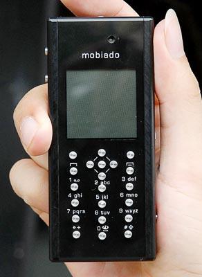 Thiết kế chính xác của Mobiado. Ảnh: Hoàng Hà.