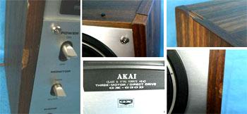 Những góc cạnh đầu băng cối Akai X200D từ những năm 70. Ảnh: Oaktreeent.