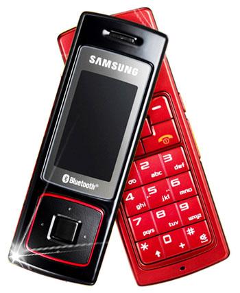 Samsung F200 vẫn có thể nghe nhạc khi đã tắt tín hiệu điện thoại. Ảnh: Samsung Vina.