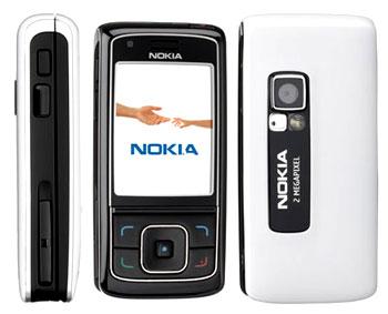 Nokia 6288 không nhiều tính năng. Ảnh: Celularis.