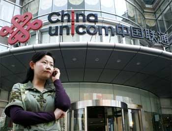 China Unicom là hãng viễn thông đứng thứ nhì Trung Quốc, sau China Mobile. Ảnh: Businessweek.