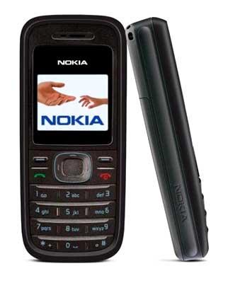 Nokia 1200 có màu đen.