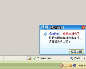 Ảnh chụp màn hình một PC nhiễm virus Dashfer cùng sự xuất hiện của banner chữ Trung Quốc