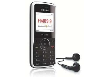 Philips 199 được trang bị đài FM. Ảnh: Softpedia.