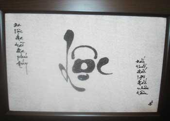 Chữ thư pháp được viết bằng chất liệu mực đặc biệt theo trường phái chữ nổi