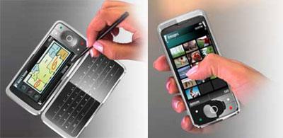 Hình ảnh điện thoại truyền thông mới của Nokia. Ảnh: Cellpassion.