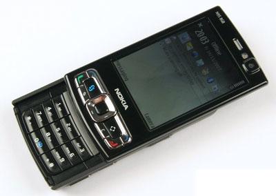 N95 8 GB mạnh mẽ và đầy đủ tính năng. Ảnh: Cnet.