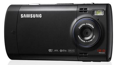 Điện thoại 12 megapixel của Samsung có thể giống Innov8. Ảnh: EnGadget.