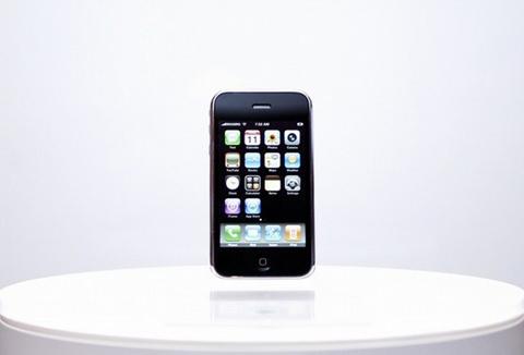Giao diện tạo nên đặc trưng của iPhone. Ảnh: Reuters.