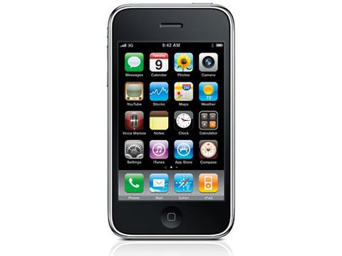 iPhone 3GS có thiết kế chuẩn mực.