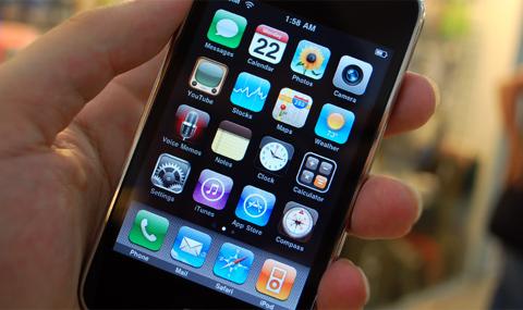 Hệ điều hành iPhone 3.0 với nhiều tính năng mới. Ảnh: Quốc Huy.