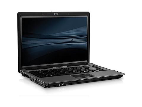 HP 540 có giá cạnh tranh. Ảnh: Cnet.