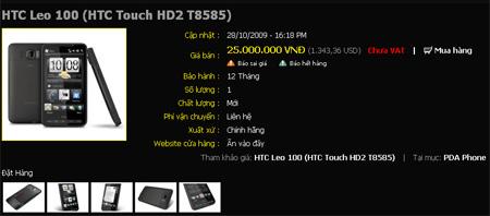 Dù chưa có hàng, một số trang đã rao giá 25 triệu (chưa kèm VAT) cho chiếc điện thoại được mong đợi của HTC.