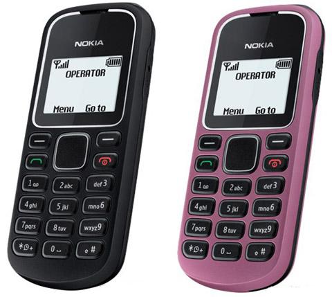 Nokia 1208 là di động rẻ nhất của hãng.