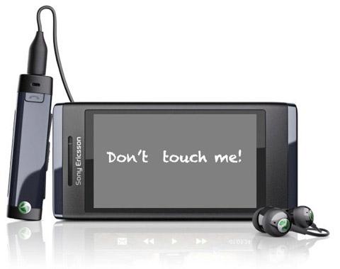 Biếm hoạ về lỗi màn hình của Sony Ericsson Aino.