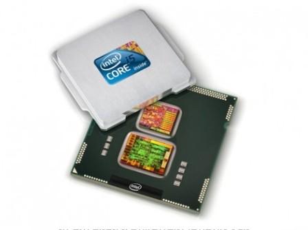 Bộ vi xử lý mới của Intel
