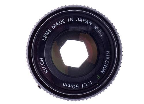 Nói đến ống kính