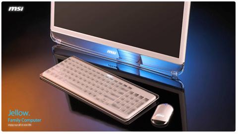 Sản phẩm máy tính 3D all-in-one của MSI. Ảnh: MSI
