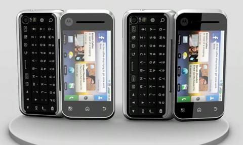 Motorola sẽ tiến mạnh hơn vào phân khúc smartphone chạy Android.