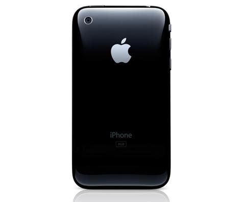 Một chiếc iPhone mới đang được Apple sắp sửa giới thiệu sau iPhone 3GS.