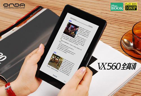 Onda VX560 PMP có thể dùng như một thiết bị đọc. Ảnh: Clonedinchina.