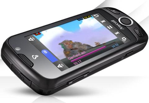 Mẫu di động 3D này dành cho thị trường Hàn Quốc.