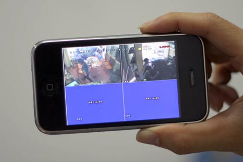 Hướng dẫn xem Camera qua điện thoại