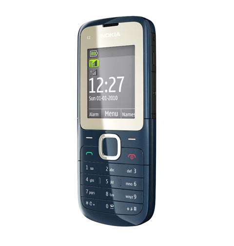 Nokia C2 có hai SIM online cùng lúc.