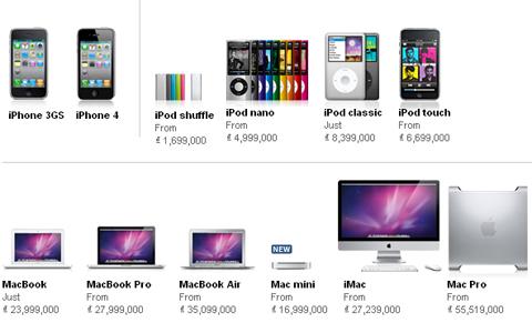 iPhone 4 xuất hiện trên Apple Store cho Việt Nam nhưng chưa có giá.