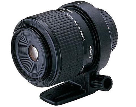 Canon MP-E 65mm f2.5 1-5x Macro. Ảnh: PhotoRadar.