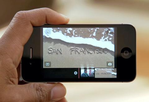iPhone của Apple tăng chất lượng độ phân giải.