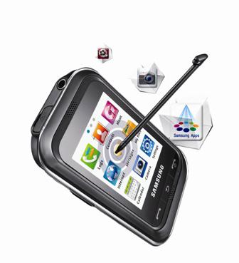"""Samsung Champ hỗ trợ """"up"""" hình lên Facebook, Twitter, MySpace, Friendster và 3 trang chia sẻ hình ảnh: Photobucket, Flickr, Picasa. Ngoài ra, chú"""