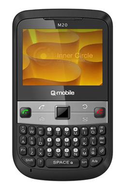 M20 ứng dụng công nghệ 2 sim, 2 sóng và tích hợp thẻ nhớ ngoài lên đến 8 GB giúp bạn nhiều thuận lợi hơn trong công việc hàng ngày.