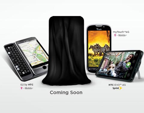 Mẫu di động 4G mới của HTC có thể có tên là Thunderbold 4G.